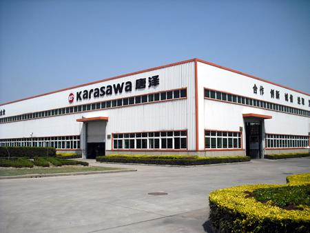 NO.6 中国展開によるKARASAWAブランドの確立〜バンドブレーキの誕生と変遷物語